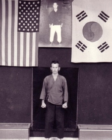 Kang Duk Won karate