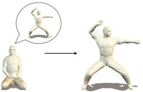 karate horse stance meditation