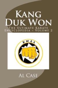 2 kang duk won cover