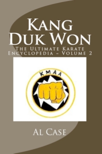 2 kang duk won cover