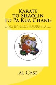 karate kung fu pa kua chang martial arts book